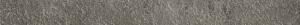 Mosa Terra Maestricht 216RL antraciet 5x60-0