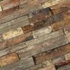 Stone Panels Rusty Slate 60x15-5721